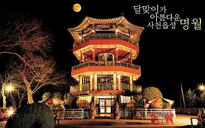 사천8경 제7경 - 사천읍성 명월 영상_이미지