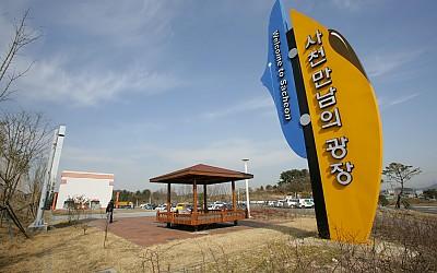 사천만남의 광장 조성 풍경_이미지